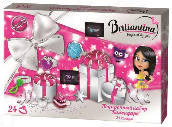 Набор украшений для девочки Briliantina «Календарь: кольца»