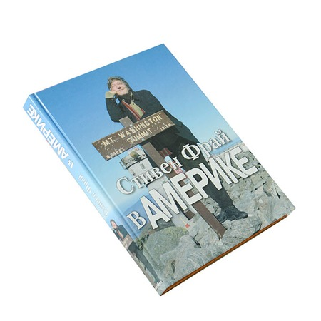 Купить Cтивен Фрай в Америке