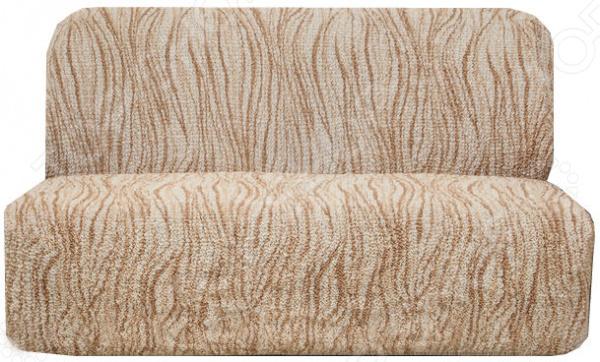 Zakazat.ru: Натяжной чехол на трехместный диван без подлокотников Еврочехол «Виста. Элегант Крем»