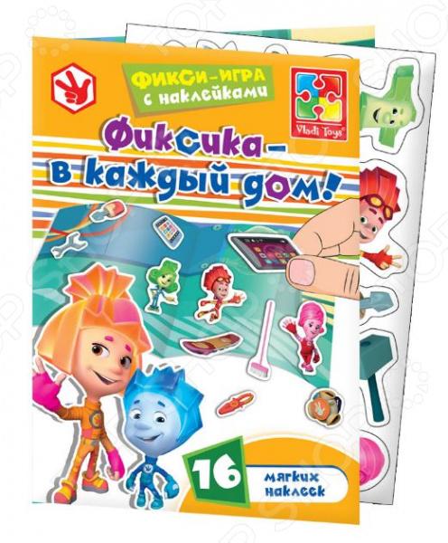 Игра с мягкими наклейками Vladi Toys «Фиксики»