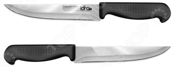 Нож поварской LARA LR05-45 набор ножей lara lr05 46