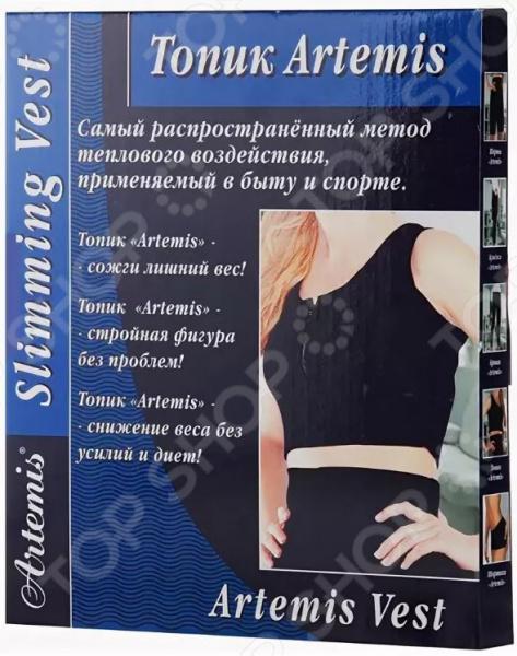 Топ для похудения Artemis Slimming Vest Топ для похудения Artemis 00901014 /Черный