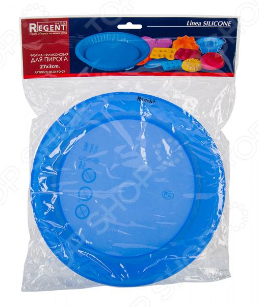 Форма для пирога силиконовая Regent Silicone