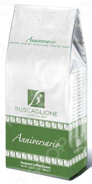 Кофе в зернах Buscaglione Anniversario