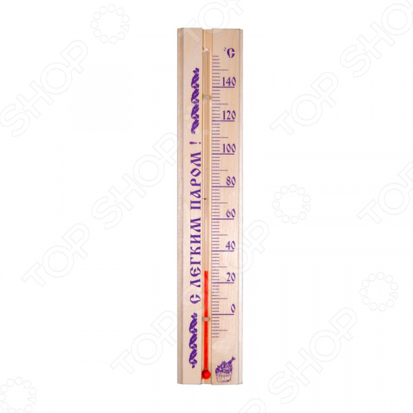 Термометр для бани и сауны ТБС-41 «С легким паром»