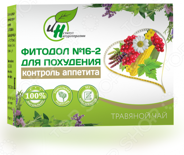 Zakazat.ru: Чайный комплекс «Контроль аппетита»