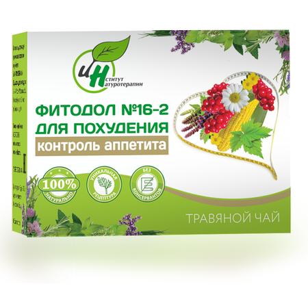 Чайный комплекс «Контроль аппетита»