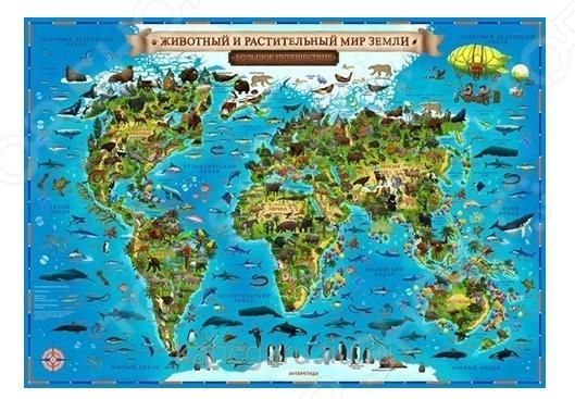 Карта настенная для детей Globen «Животный и растительный мир Земли»
