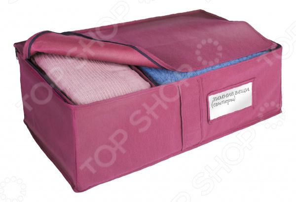 Ящик универсальный для хранения вещей «Сундучок»