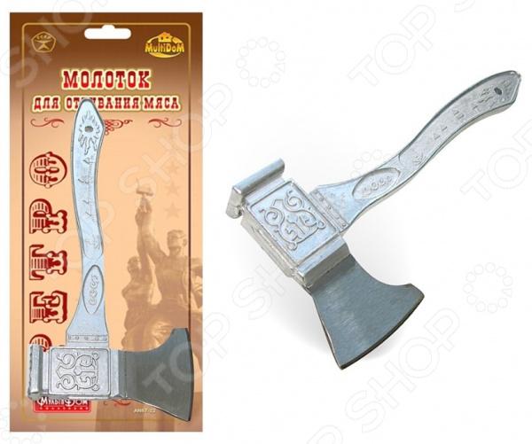 Молоток для отбивания мяса Мультидом Ретро молоток топорик кухонный мультидом ретро 22 10 5 см
