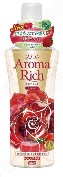 Кондиционер для белья Lion Aroma Rich Diana