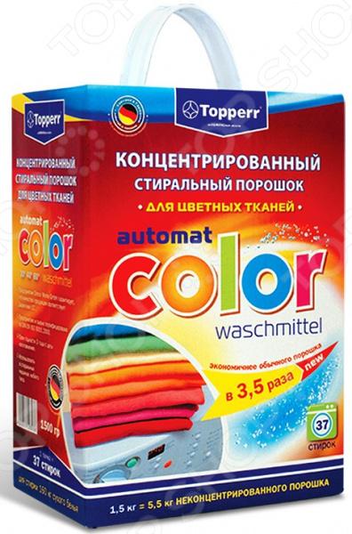 Стиральный порошок Topperr 3204 Color средство от накипи topperr для чайников и водонагревательных приборов 250 мл