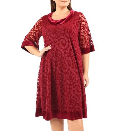 Купить Платье Blagof «Мариса»