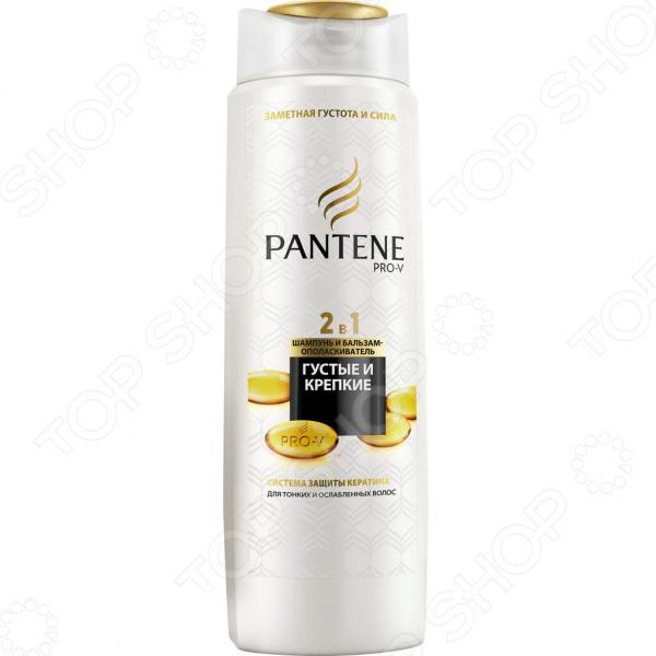 Шампунь Pantene «Густые и крепкие» 2 в 1. Объем: 250 мл