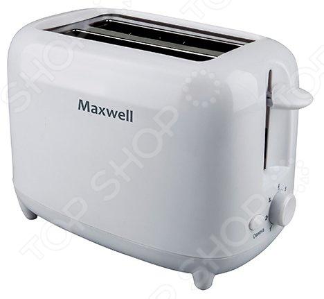 Тостер Maxwell MW-1505 1200m powerful 6x25mm long distance measure 1200m golf laser range finder