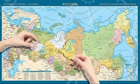 Пазл-карта АГТ Геоцентр «Субъекты Российской Федерации»
