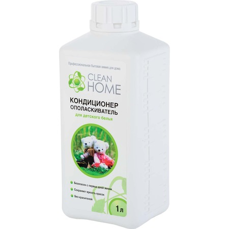 Купить Кондиционер ополаскиватель Clean Home для детского белья