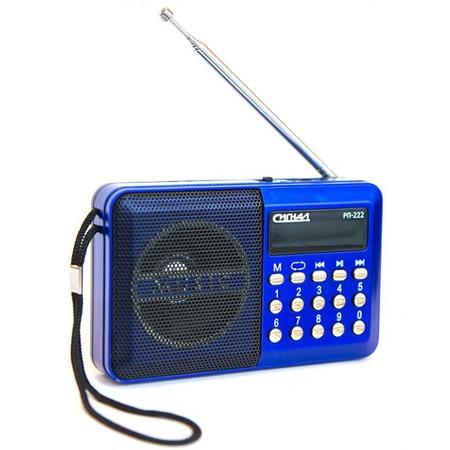 Купить Радиоприемник СИГНАЛ РП-222