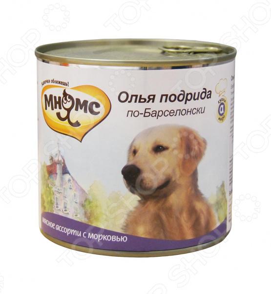 Корм консервированный для собак Мнямс «Олья Подрида по-Барселонски» корм флатазор купить в ульяновске