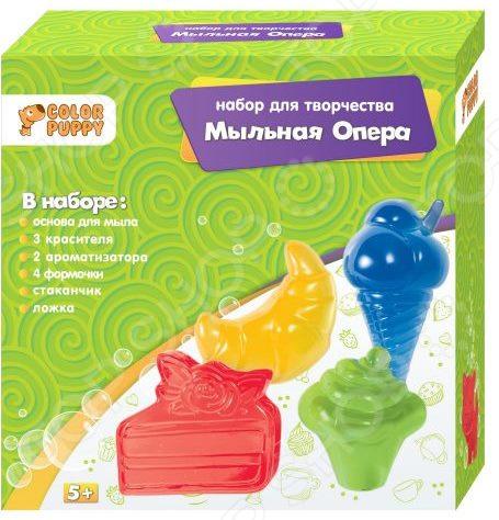 Набор для изготовления мыла Color Puppy «Пирожные»