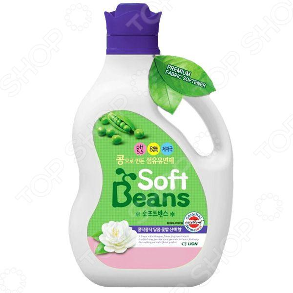 Кондиционер для белья CJ Lion Soft Beans