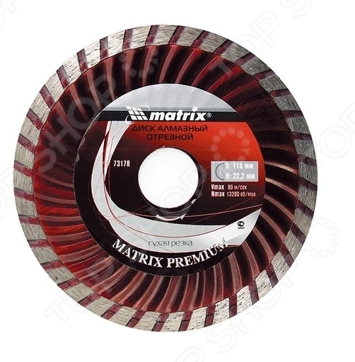 ���� �������� �������� MATRIX Professional Turbo