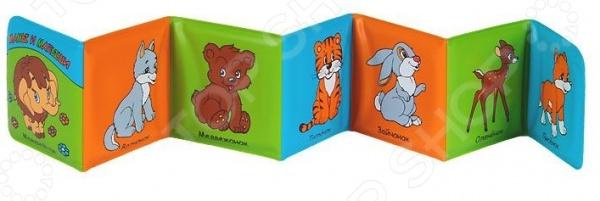 Непромокаемые книжки Умка 978-5-91941-195-6 Мамы и малыши. Мамонтенок