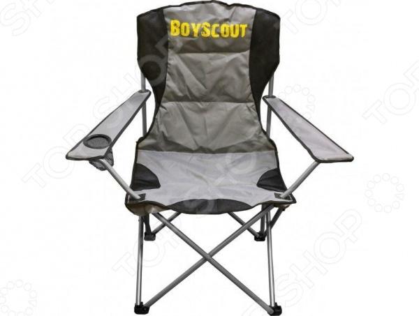 Кресло для кэмпинга Boyscout 61120 цена