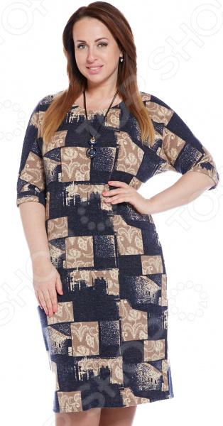 Платье Milana Style «Игры разума» платье milana style milana style mi038ewxjv28