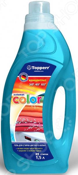 Гель для стирки концентрированный Topperr А1614 Color