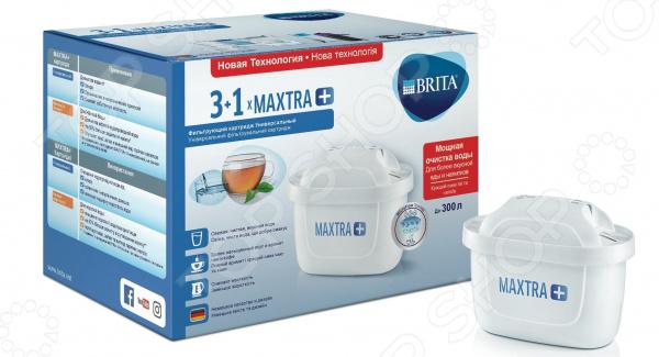 Комплект картриджей к фильтру для воды Brita Maxtra+ «Универсальный 4»