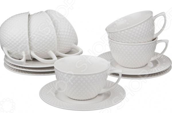 Чайный набор Lefard «Диаманд» 359-327 менажница lefard диаманд голд 359 325