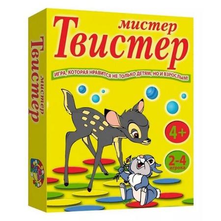 Напольная игра БЭМБИ «Мистер-Твистер»