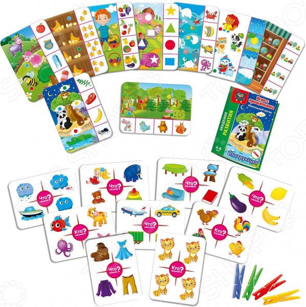 Игра настольная развивающая для детей Vladi Toys с прищепками «Маленький логик» настольная игра vladi toys игры с прищепками внимательный малыш