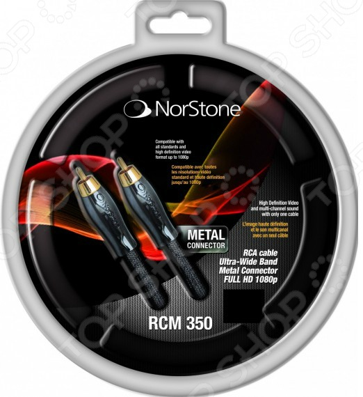 ������ ����� NorStone RCM 350
