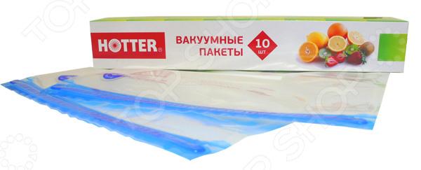 Пакеты вакуумные HOTTER Изделия выполнены из материала повышенной плотности и снабжены...