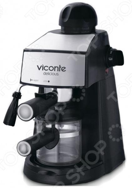 Кофеварка Viconte VC-701