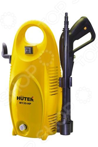 Мойка высокого давления Huter M135-HP мойка высокого давления total tgt11316