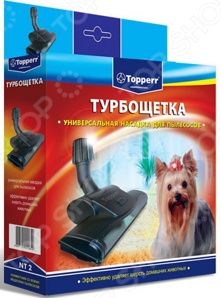 Насадка для пылесоса Topperr NT 2 topperr 1011 ex 2