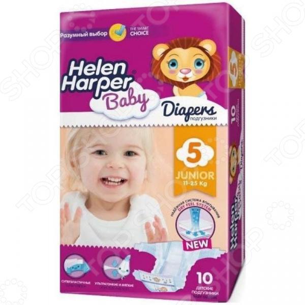 Подгузники Helen Harper Baby 5 Junior (11-25 кг) россия шк в ярославле 25 5