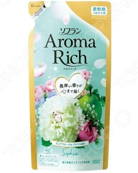 Кондиционер для белья Lion Aroma Rich Sophia 263258 ополаскиватель lion soflan aroma rich maria с натур аром маслами 480 мл