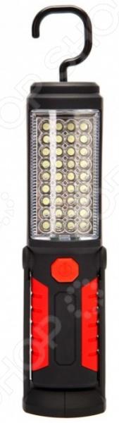 Фонарик многофункциональный светодиодный Bradex Multi Light