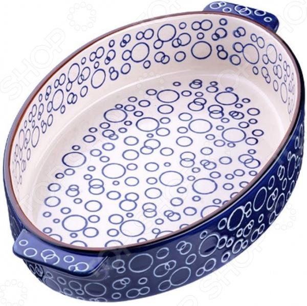Форма для выпечки «Яркость вкусов». Цвет: синий. Объем: 1,9 л. Форма: овальная