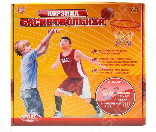 Набор для игры в баскетбол ABtoys «Корзина с аксессуарами»