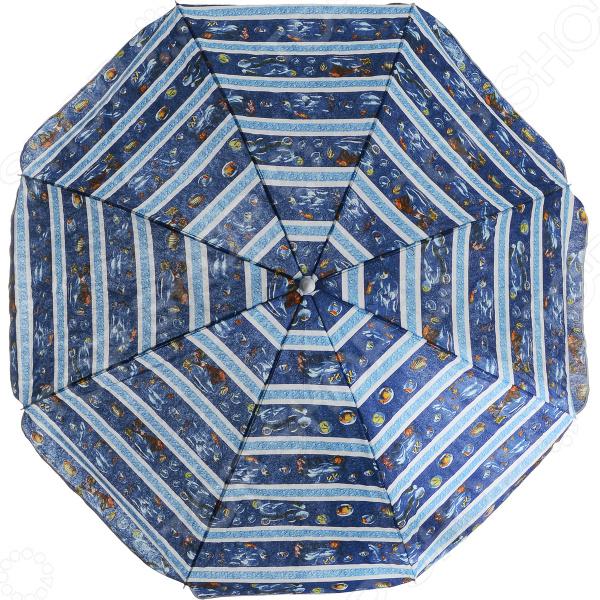Зонт пляжный Action BU-020. В ассортименте 2