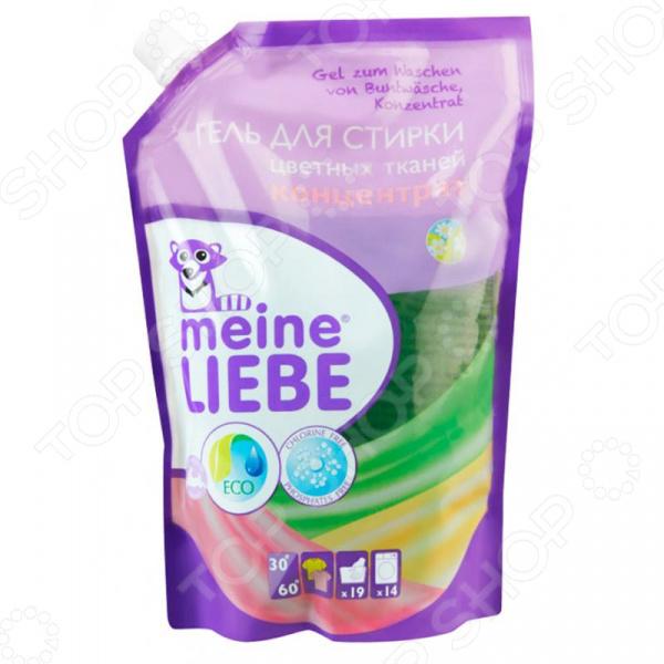 Гель для стирки цветных тканей Meine Liebe. В мягкой упаковке