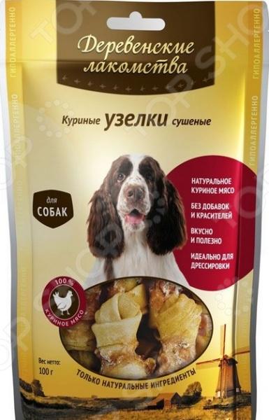 Лакомство для собак Деревенские лакомства «Куриные узелки сушёные» джей ви j w игрушка для лакомства большая пирамидки на канате для собак 1 шт