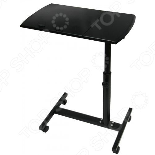 Стол для ноутбука Folding Computer Desk    /