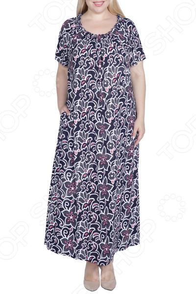 Одежда Kidonly «Ночная принцесса»