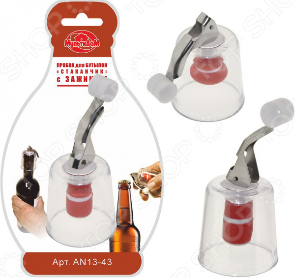 Пробка для бутылки Мультидом «Стаканчик» AN13-43 пробка для бутылки мультидом стаканчик an13 43